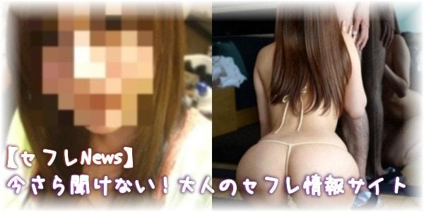 isoharakyoka