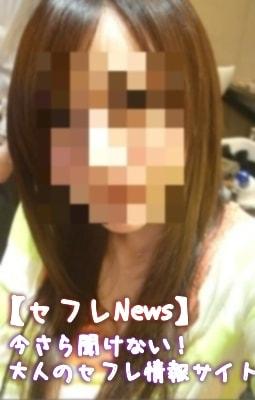 isoharakyoka2
