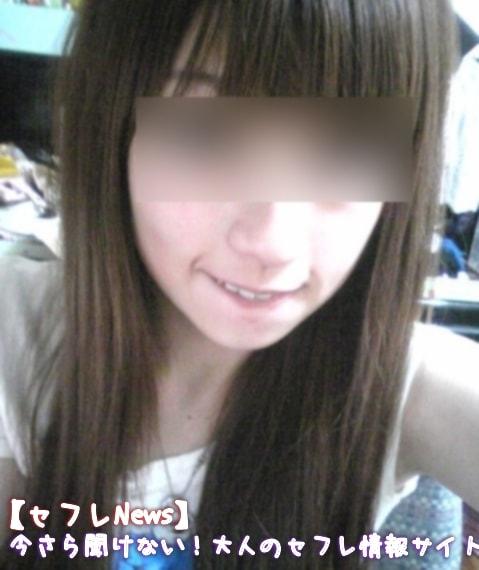 kinoshitayukiko2