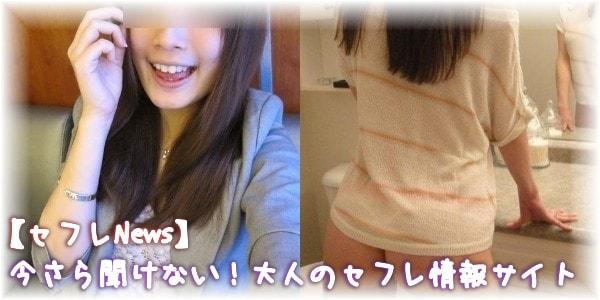 nishioyukari