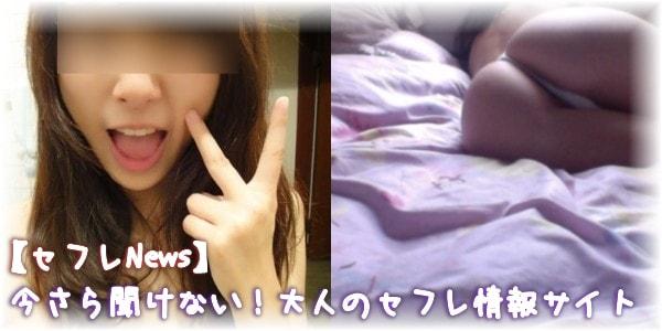 nishinonana