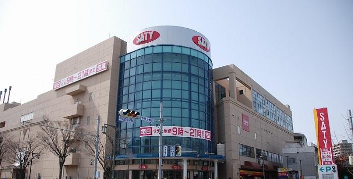 イオン米子駅前店