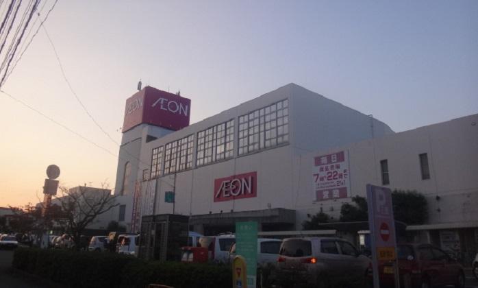 イオン高知店