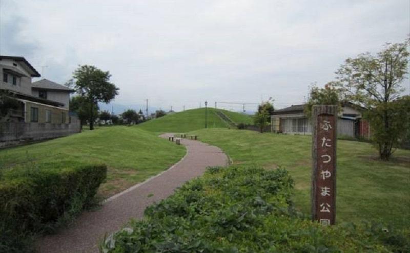 ふたつやま公園